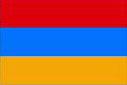 Посольство Армении в Киргизии