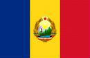 Посольство Румынии в Кыргызстане