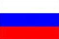Посольство России в Кыргызстане