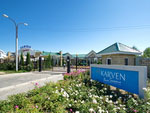 Центр отдыха Карвен четыре сезона
